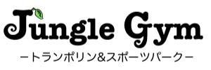 JungleGym